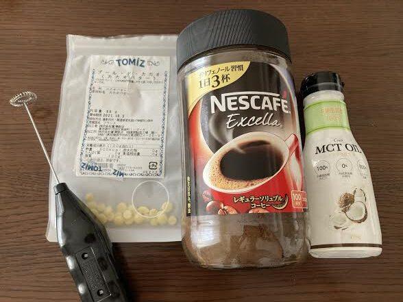 【グラスフェッドバター無し】一杯150円!バターコーヒーでお腹は減らないのか試してみました。